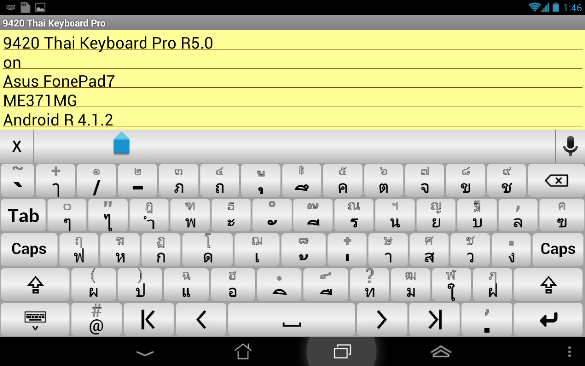 9420 Thai Keyboard Pro 5.2.6 Screen 19