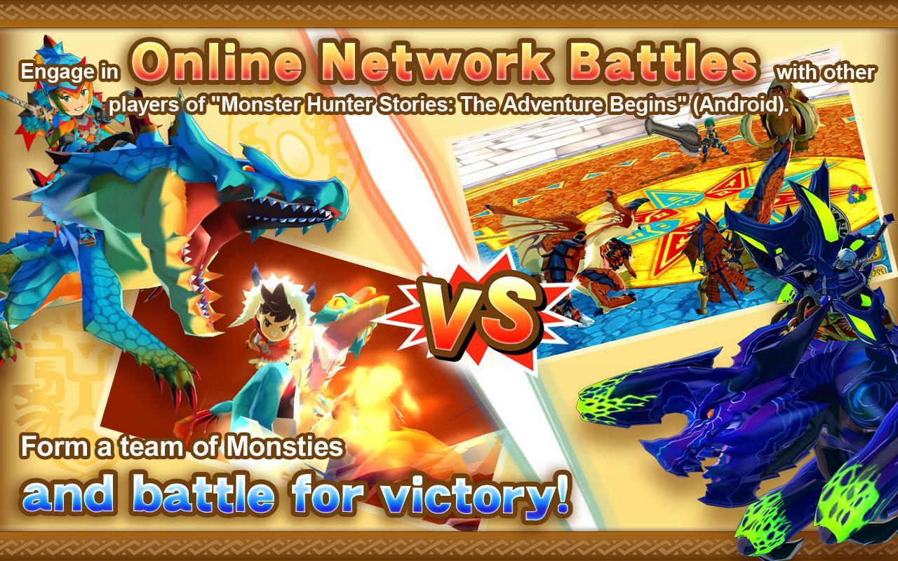 Monster Hunter Stories 1.0.0 Screen 3