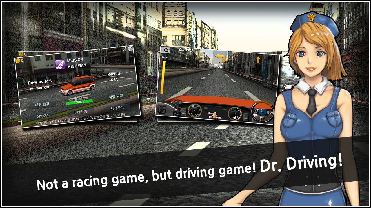 Dr. Driving 1.53 Screen 2