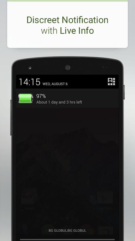 Battery 3.3 Screen 7