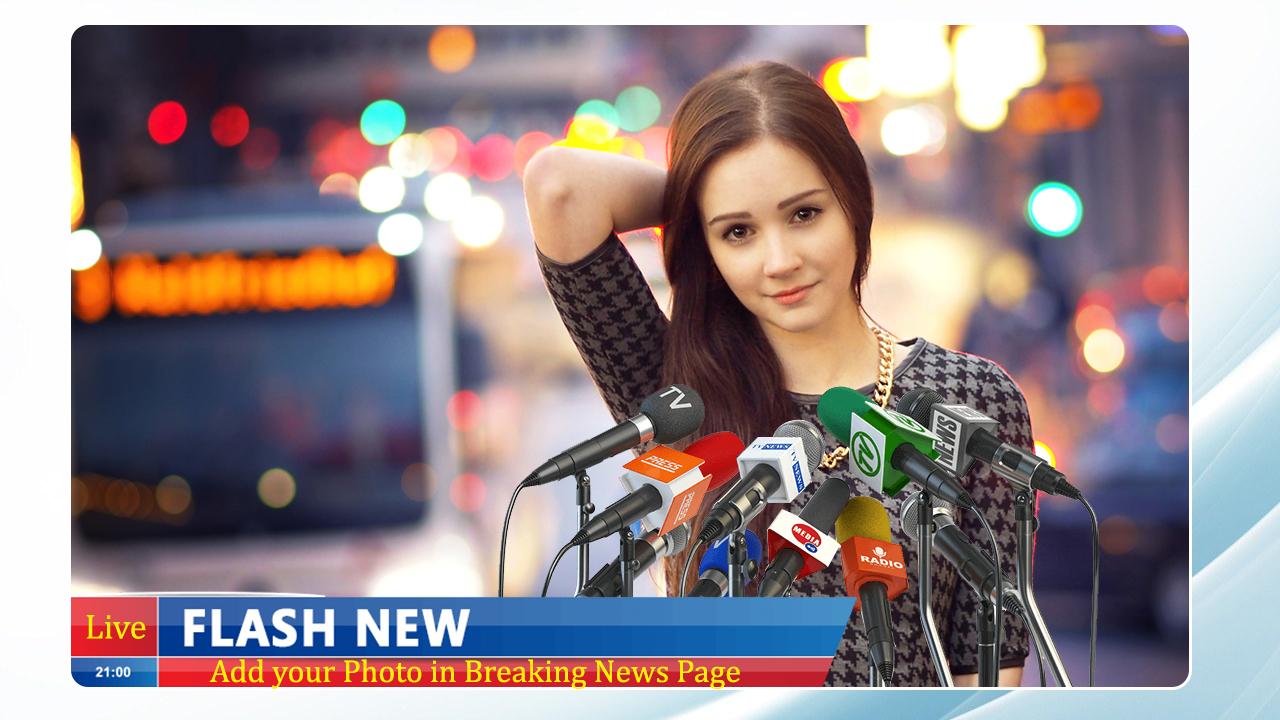 Breaking News Photo Frame 1.0 Screen 2