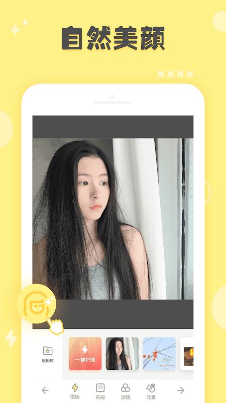 黃油相機 5.13.0 Screen 5