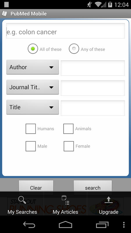 Android PubMed Mobile Screen 3
