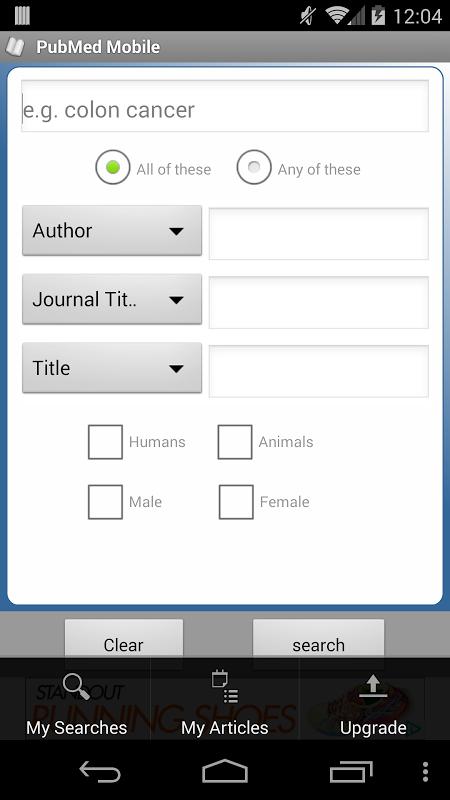 PubMed Mobile 2.1 Screen 3