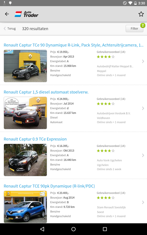 Android AutoTrader Screen 2