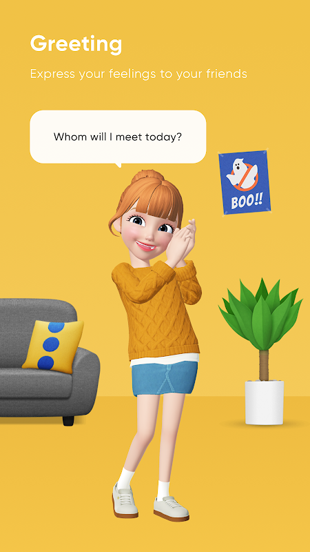 Android ZEPETO Screen 4
