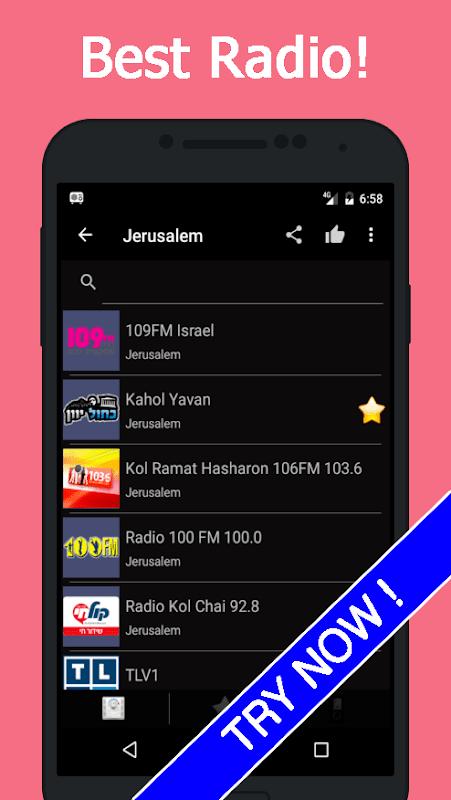 Radio Israel 4.2.4 Screen 2