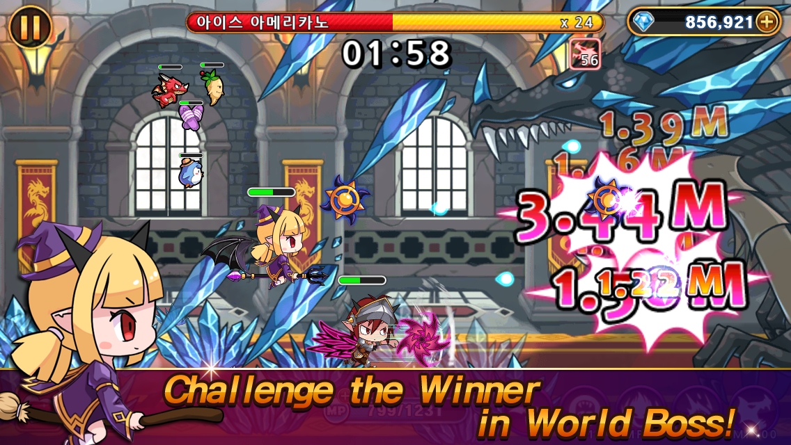 Devil Twins : Idle Clicker RPG 2.7.0 Screen 3
