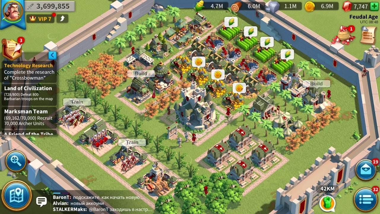 Rise of Civilizations 1.0.6.15 Screen 2