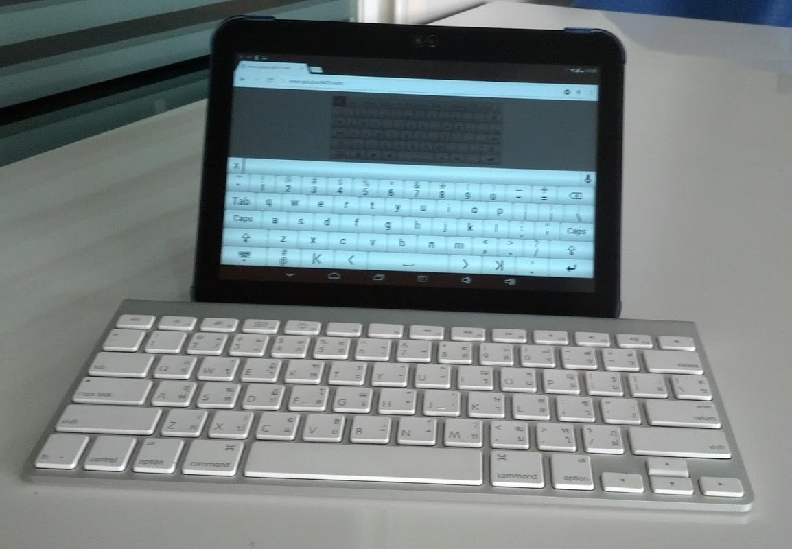 9420 Thai Keyboard Pro 5.2.6 Screen 8