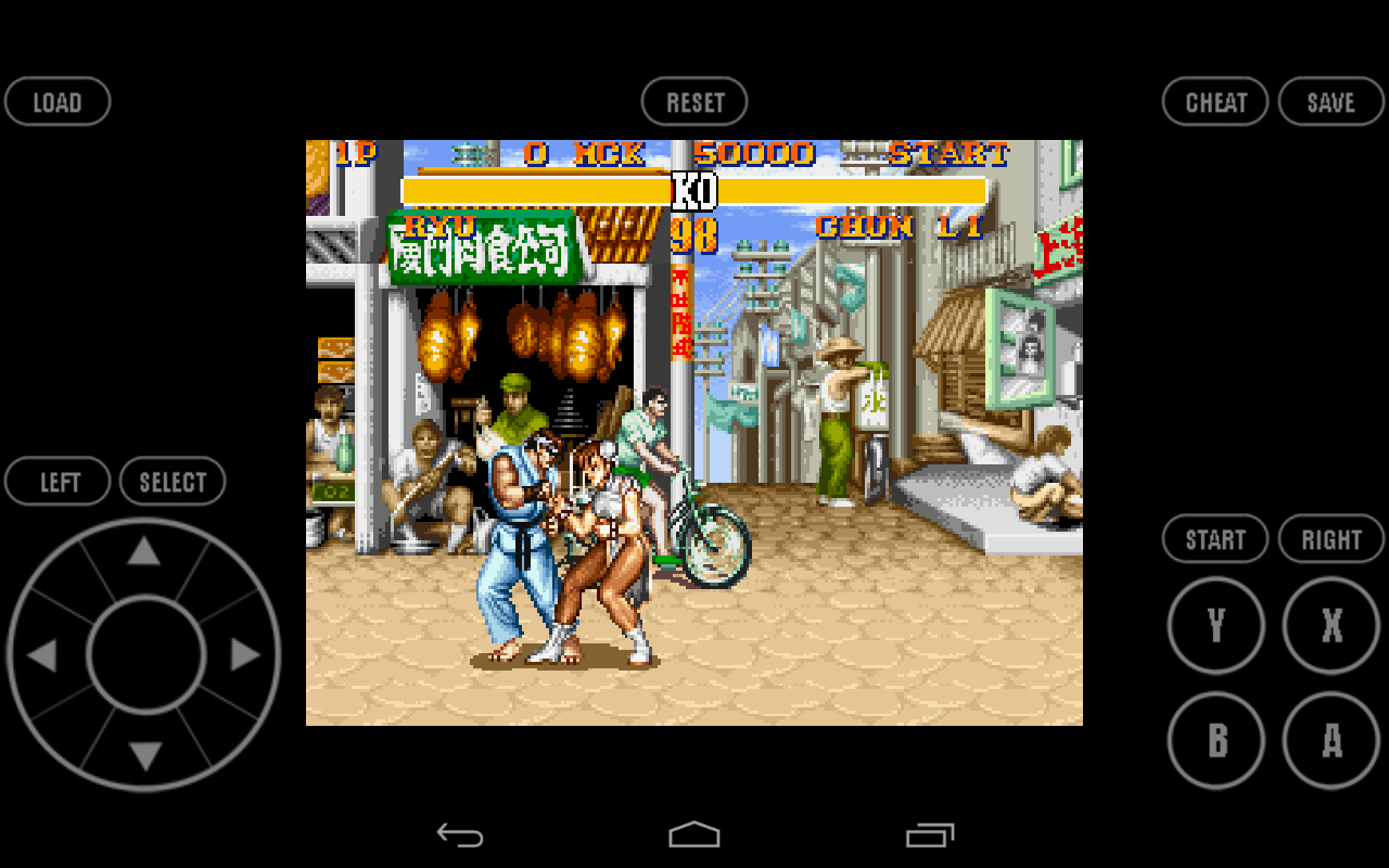 Android Emulator for SNES Screen 1