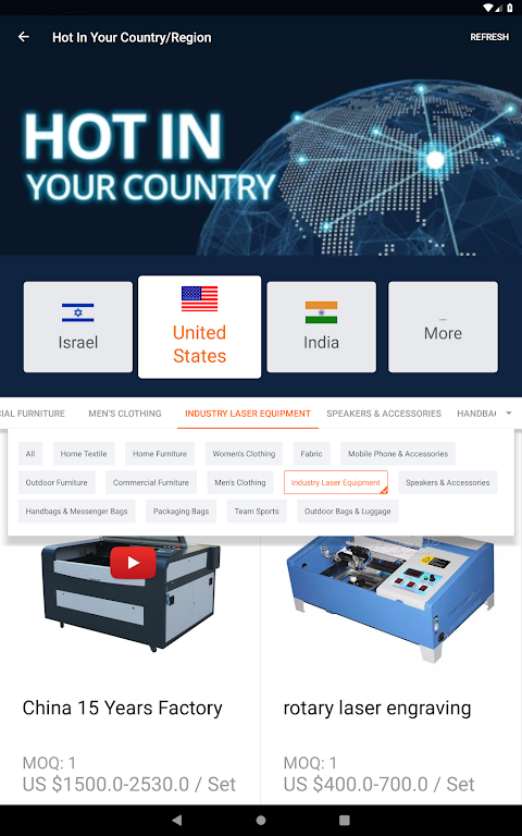 Alibaba.com - Leading online B2B Trade Marketplace 6.11.2 Screen 6
