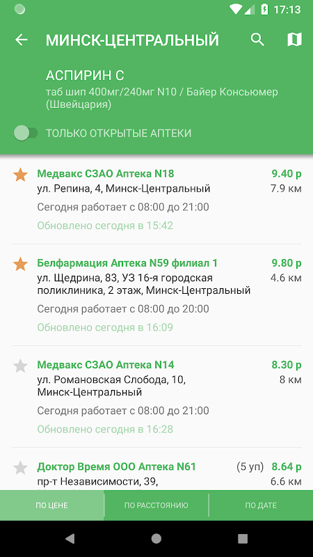 tabletka.by 5.1.1 Screen 3