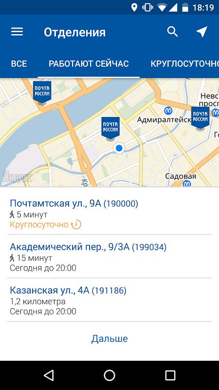 >GB0  >AA88 4.3 Screen 5