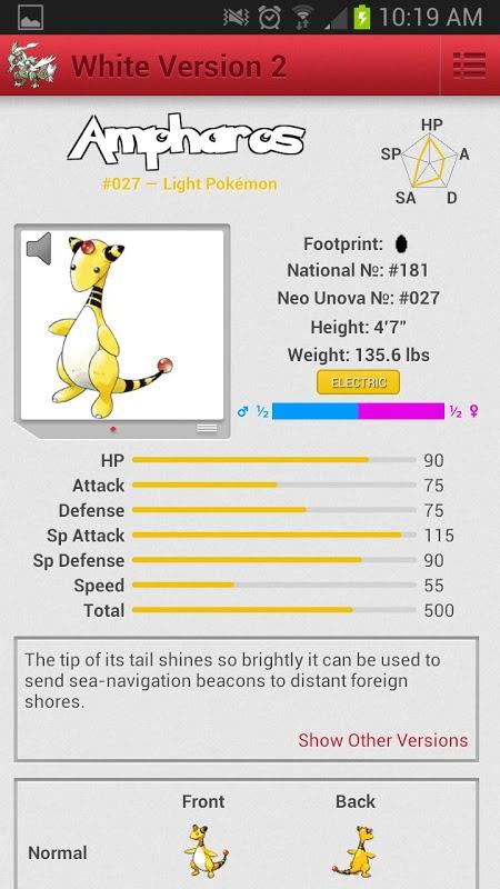 Pokédexter 2.0 Screen 1