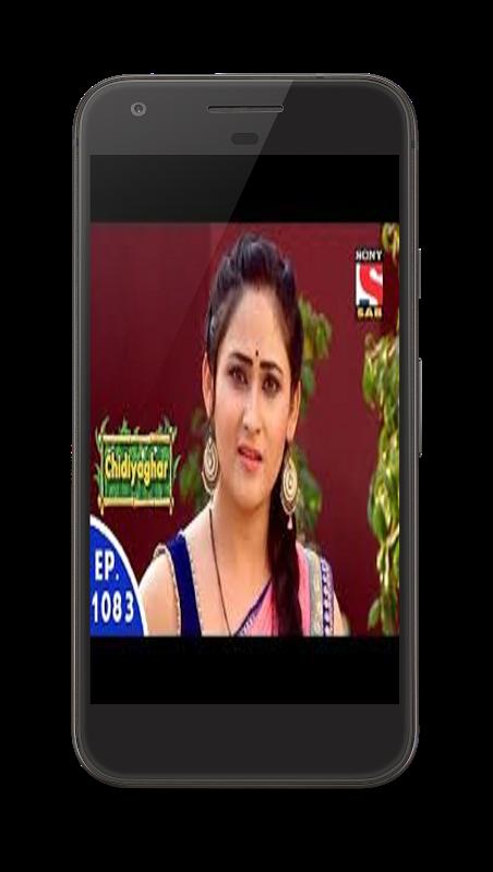 SONY SAB TV APKs | Android APK