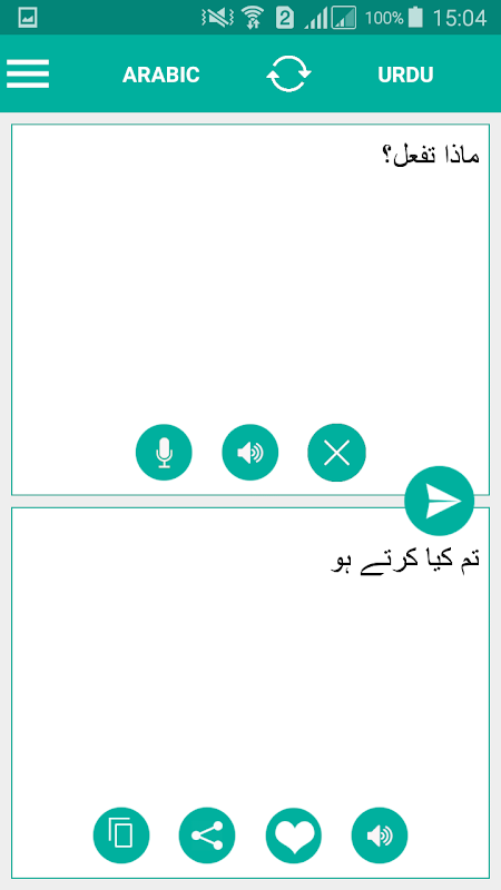 Urdu Arabic Translator 2.0.6 Screen 1
