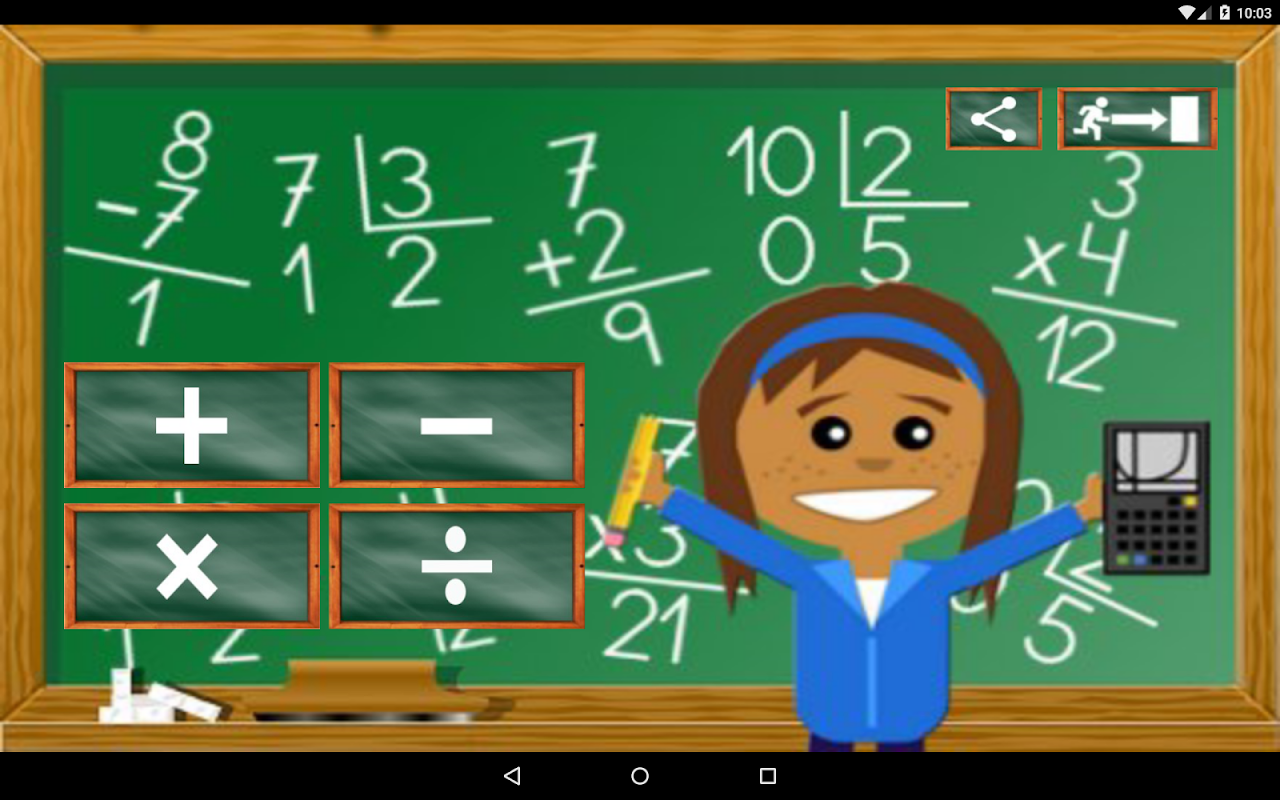 Android Maths Trainer Screen 16