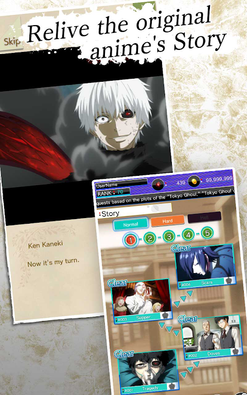 TOKYO GHOUL [:re birth] 2.0.6 Screen 4