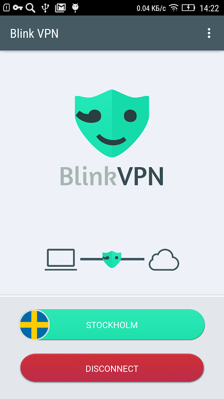 Android Blink VPN Screen 2