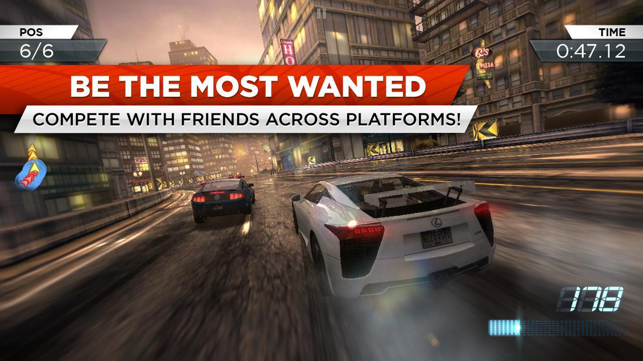 Android NFS Most Wanted Screen 2