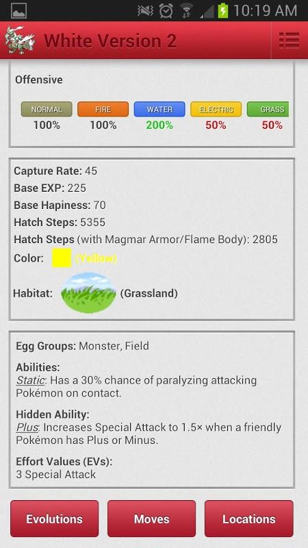 Pokédexter 2.0 Screen 2