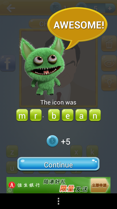 Android Icomania - What's the Icon? Screen 10