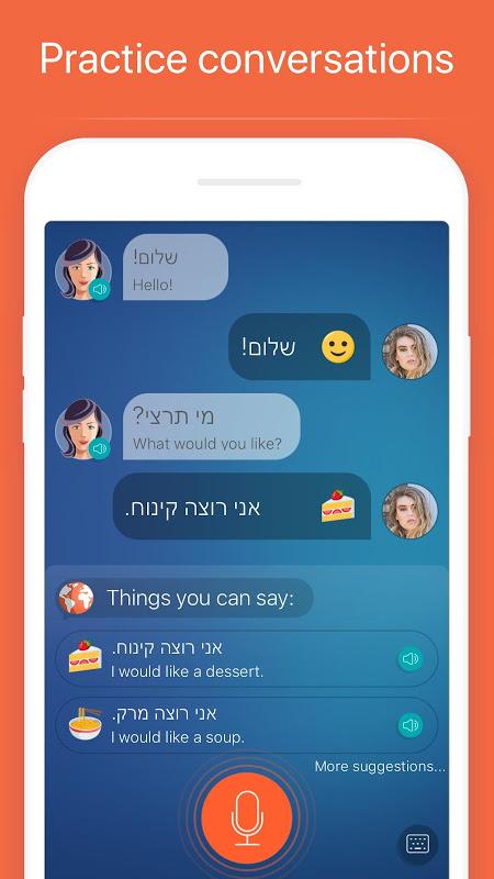 Learn Hebrew  Speak Hebrew 7 3 0 APK Download by ATi Studios
