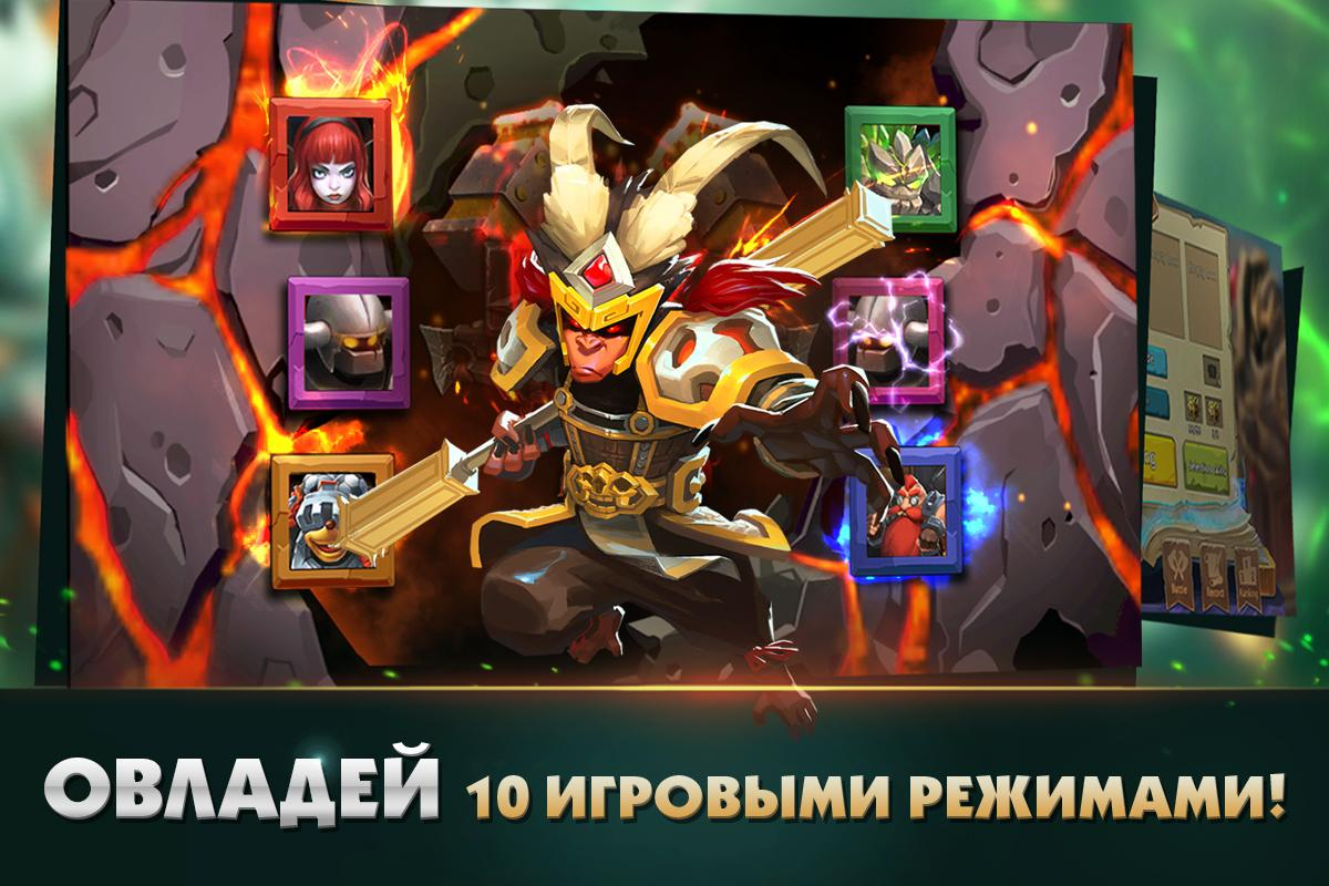 Android Clash of Lords 2: Битва Легенд Screen 4