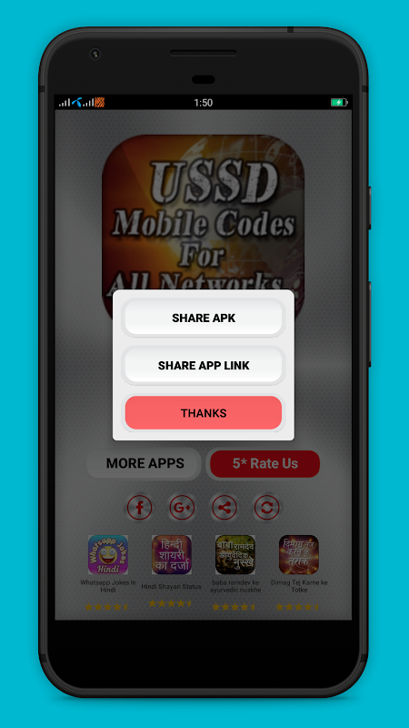 USSD mobile codes for all Indian mobile networks 2.1 Screen 4