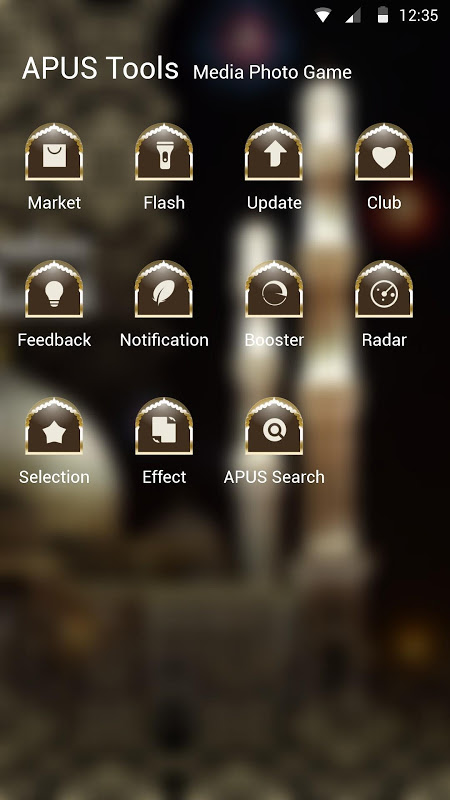Android Ramadan-APUS Launcher theme Screen 2