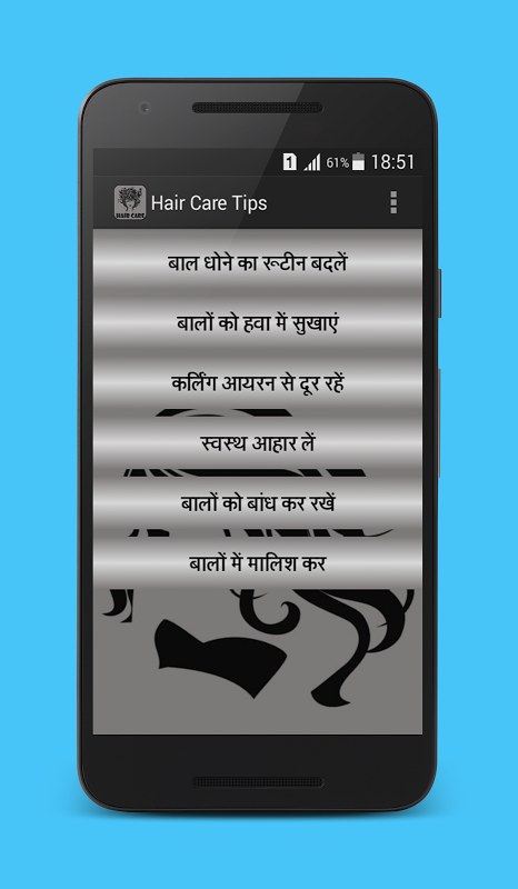 Android Hair Care Tips in Hindi Screen 10