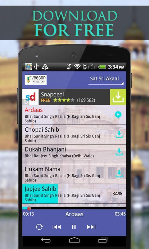 Sat Sri Akaal - Divine Shabad Gurbani 1.0.0.2 Screen 2