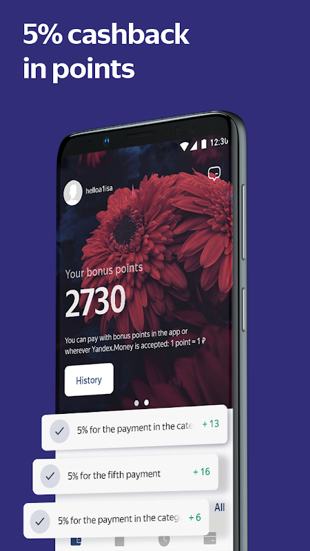 Yandex.Money—wallet, cards, transfers, and fines 5.10.0 Screen 7