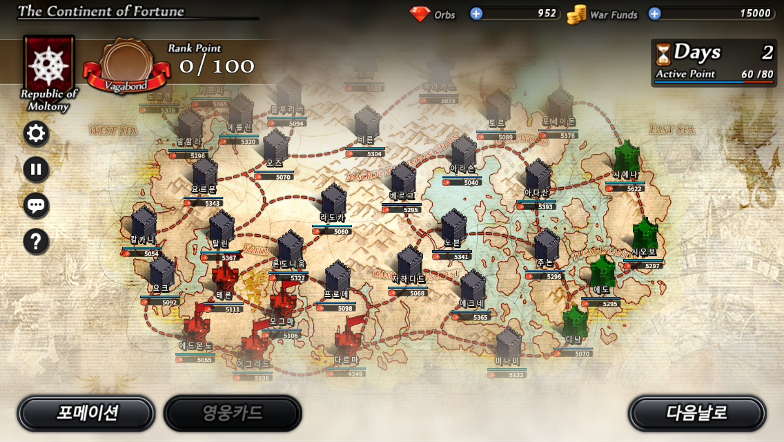 Android Defense of Fortune 2 v1 049.apk Screen 8