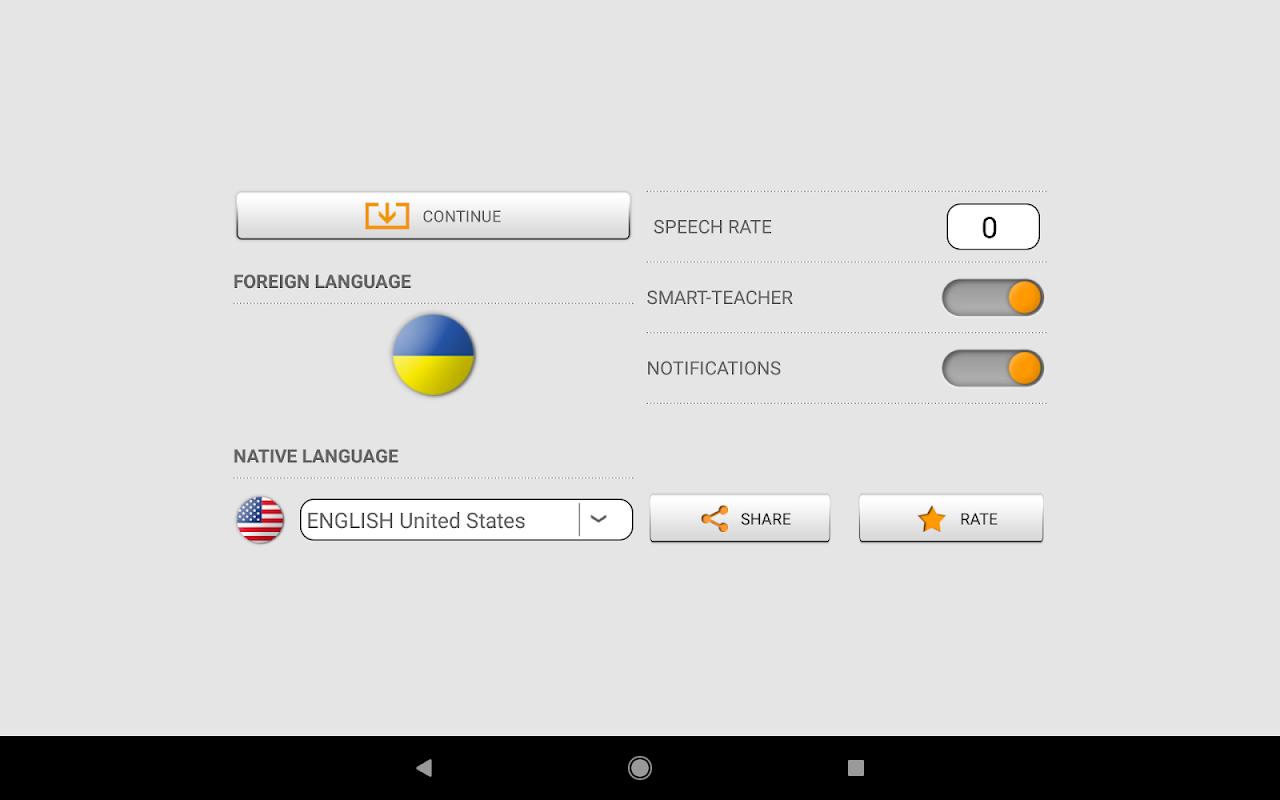 Learn Ukrainian words with Smart-Teacher 1.0.3 Screen 13