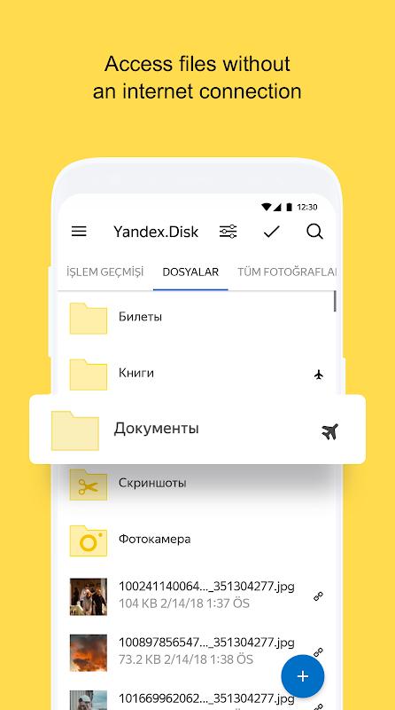 Yandex.Disk 3.76 Screen 13