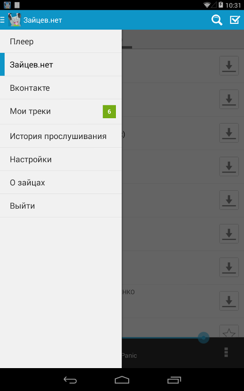 img android-apk org/imgs/1/6/3/163b58252982fca3125