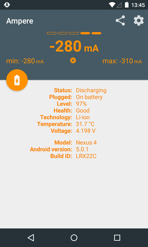 Android Ampere Screen 1
