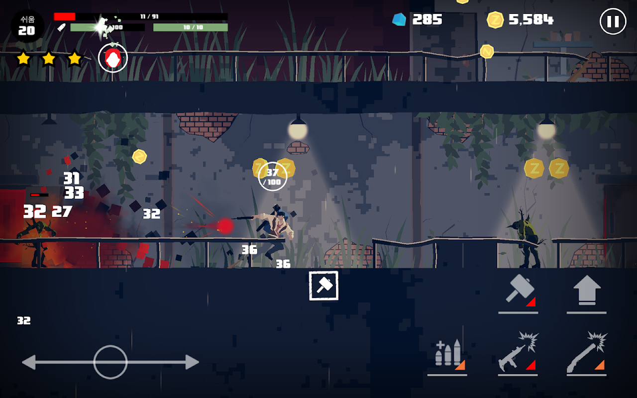 Dead Rain : New zombie virus 1.5 Screen 8