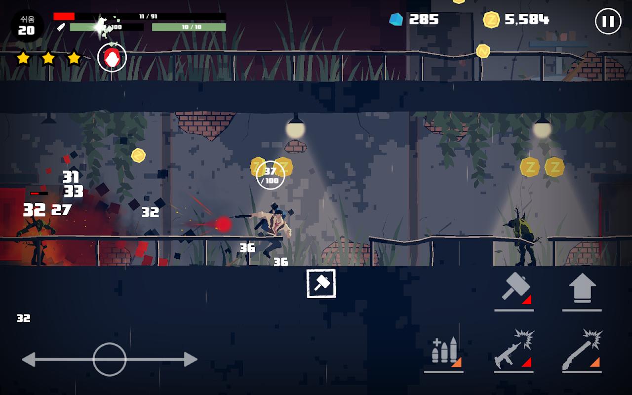 Dead Rain : New zombie virus 1.5 Screen 8