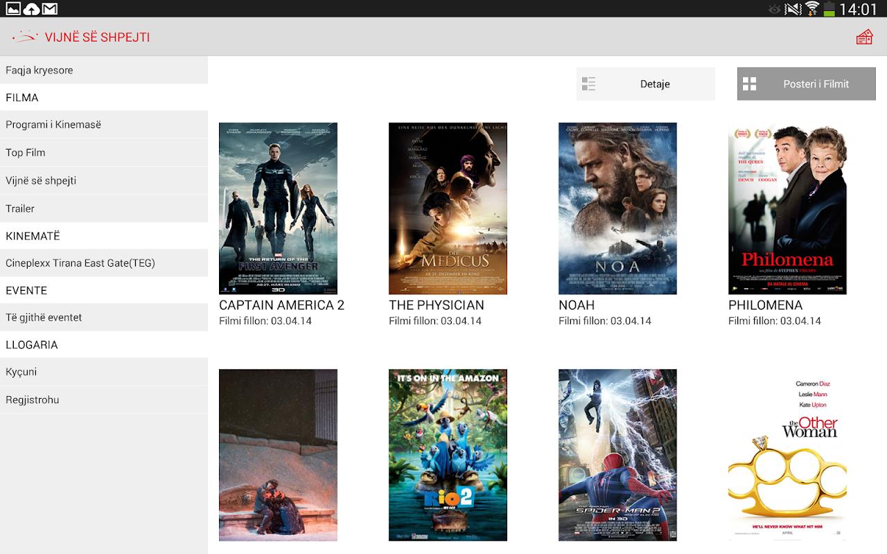 Cineplexx Shqipëria 3.9.3 Screen 7
