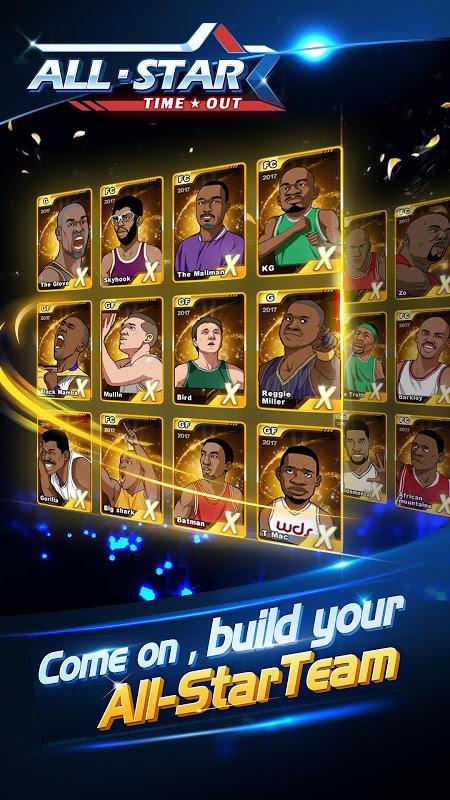 All-Star 1.8.0 Screen 2