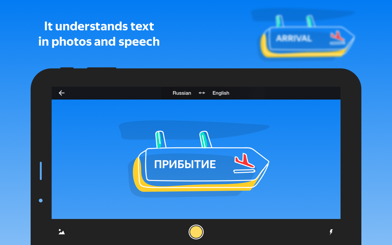 Yandex.Translate – offline translator & dictionary 19.1.1 Screen 17