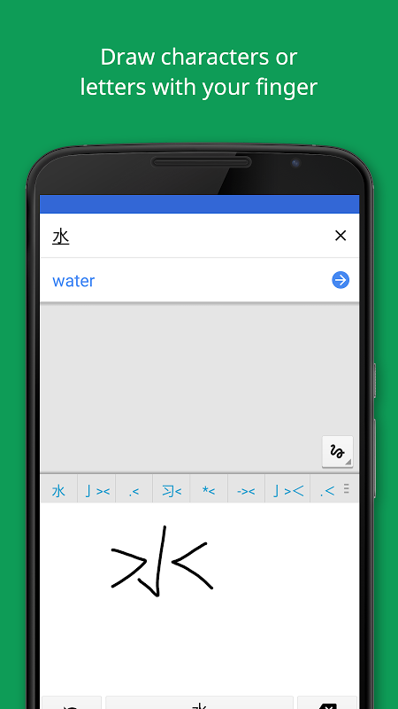 Android Google Translate Screen 4