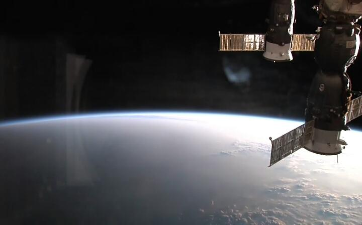 ISS HD Live: View Earth Live 5.4.3 Screen 16