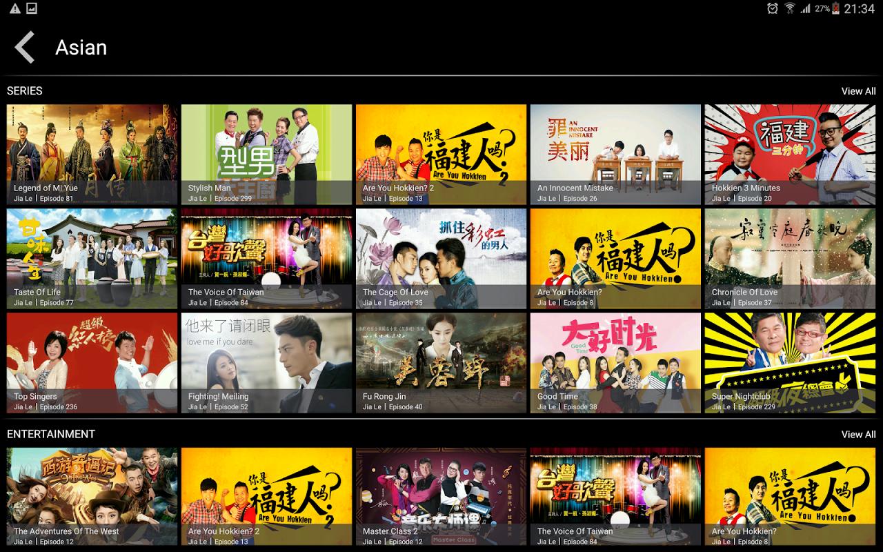 Cast 1.1.0 Screen 8