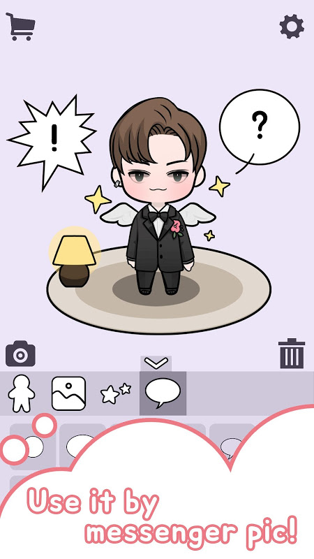 Android Oppa doll Screen 2