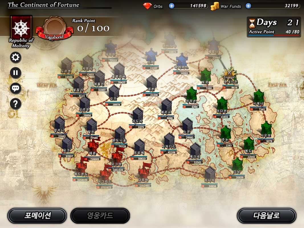 Android Defense of Fortune 2 v1 049.apk Screen 1