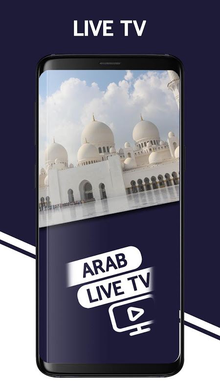 Android My Arab TV: Watch Live TV Screen 2